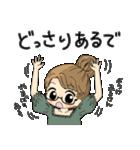 高知 幡多弁(女の子)No.4 めがねっ子(個別スタンプ:24)