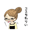 高知 幡多弁(女の子)No.4 めがねっ子(個別スタンプ:27)