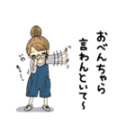 高知 幡多弁(女の子)No.4 めがねっ子(個別スタンプ:28)