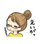高知 幡多弁(女の子)No.4 めがねっ子(個別スタンプ:29)