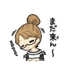 高知 幡多弁(女の子)No.4 めがねっ子(個別スタンプ:33)