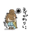 高知 幡多弁(女の子)No.4 めがねっ子(個別スタンプ:34)