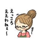 高知 幡多弁(女の子)No.4 めがねっ子(個別スタンプ:35)