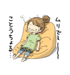 高知 幡多弁(女の子)No.4 めがねっ子(個別スタンプ:36)