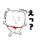 赤いパンツをはいた大臼歯(個別スタンプ:03)