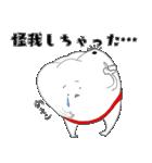 赤いパンツをはいた大臼歯(個別スタンプ:05)