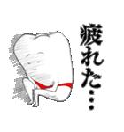 赤いパンツをはいた大臼歯(個別スタンプ:14)