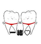 赤いパンツをはいた大臼歯(個別スタンプ:16)