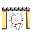 赤いパンツをはいた大臼歯(個別スタンプ:18)