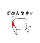 赤いパンツをはいた大臼歯(個別スタンプ:22)