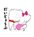 赤いパンツをはいた大臼歯(個別スタンプ:23)