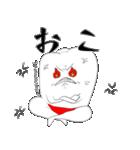 赤いパンツをはいた大臼歯(個別スタンプ:26)