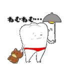 赤いパンツをはいた大臼歯(個別スタンプ:31)