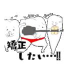 赤いパンツをはいた大臼歯(個別スタンプ:39)