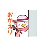 子育てママスタンプ2【小学生編】(個別スタンプ:1)