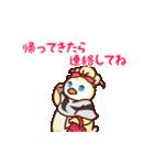 子育てママスタンプ2【小学生編】(個別スタンプ:2)