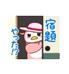 子育てママスタンプ2【小学生編】(個別スタンプ:3)