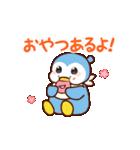 子育てママスタンプ2【小学生編】(個別スタンプ:4)