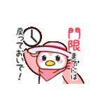 子育てママスタンプ2【小学生編】(個別スタンプ:5)
