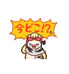 子育てママスタンプ2【小学生編】(個別スタンプ:6)
