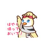 子育てママスタンプ2【小学生編】(個別スタンプ:7)