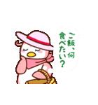子育てママスタンプ2【小学生編】(個別スタンプ:9)