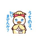 子育てママスタンプ2【小学生編】(個別スタンプ:10)