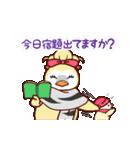 子育てママスタンプ2【小学生編】(個別スタンプ:11)