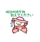 子育てママスタンプ2【小学生編】(個別スタンプ:12)