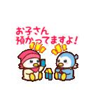 子育てママスタンプ2【小学生編】(個別スタンプ:13)