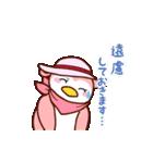 子育てママスタンプ2【小学生編】(個別スタンプ:15)