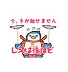 子育てママスタンプ2【小学生編】(個別スタンプ:16)