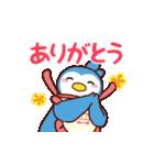 子育てママスタンプ2【小学生編】(個別スタンプ:17)