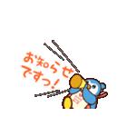 子育てママスタンプ2【小学生編】(個別スタンプ:18)