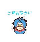 子育てママスタンプ2【小学生編】(個別スタンプ:19)