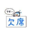 子育てママスタンプ2【小学生編】(個別スタンプ:20)