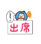子育てママスタンプ2【小学生編】(個別スタンプ:21)