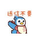 子育てママスタンプ2【小学生編】(個別スタンプ:22)