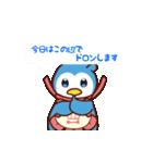 子育てママスタンプ2【小学生編】(個別スタンプ:23)