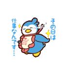 子育てママスタンプ2【小学生編】(個別スタンプ:24)