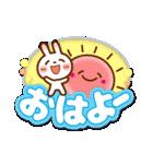 ❤️夏のスタンプ【でか文字】(個別スタンプ:01)
