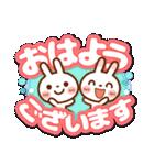 ❤️夏のスタンプ【でか文字】(個別スタンプ:02)
