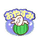 ❤️夏のスタンプ【でか文字】(個別スタンプ:03)
