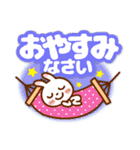 ❤️夏のスタンプ【でか文字】(個別スタンプ:04)