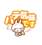 ❤️夏のスタンプ【でか文字】(個別スタンプ:08)