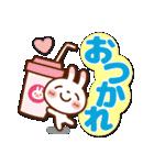 ❤️夏のスタンプ【でか文字】(個別スタンプ:12)