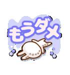 ❤️夏のスタンプ【でか文字】(個別スタンプ:14)