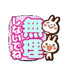 ❤️夏のスタンプ【でか文字】(個別スタンプ:16)