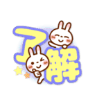 ❤️夏のスタンプ【でか文字】(個別スタンプ:18)