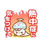 ❤️夏のスタンプ【でか文字】(個別スタンプ:21)